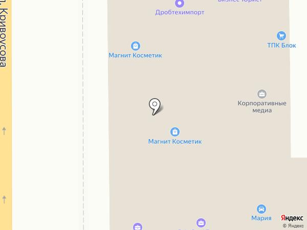 Магнит-Косметик на карте Верхней Пышмы
