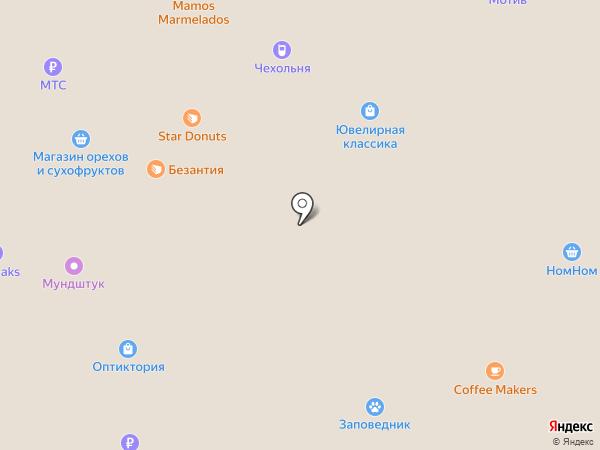 Медиа-магазин на карте Екатеринбурга