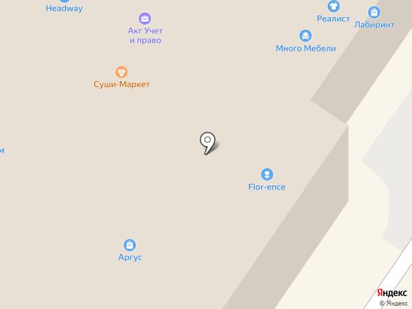 Coffee Space на карте Екатеринбурга