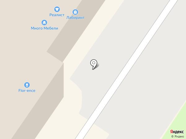 Лебедушка на карте Екатеринбурга