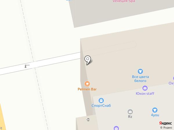 Star Cups Coffee на карте Екатеринбурга