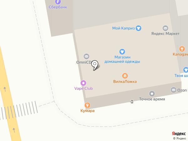 5Bar & Kitchen на карте Екатеринбурга
