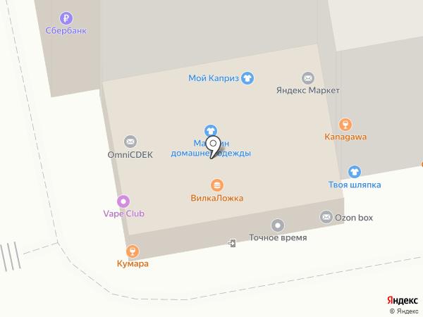 Магазин для садоводов на карте Екатеринбурга