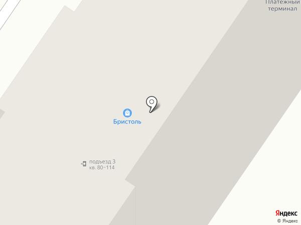ВАШ ШВЕЙНЫЙ МАСТЕР на карте Екатеринбурга