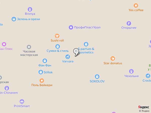 kris на карте Екатеринбурга