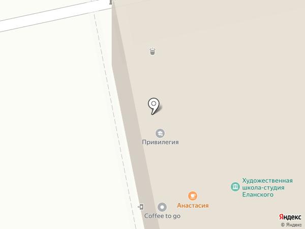 Золотая Волна на карте Екатеринбурга