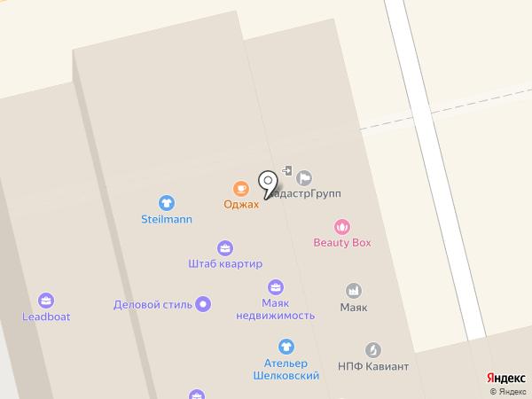 Юридический супермаркет ЦВД-УРАЛ на карте Екатеринбурга