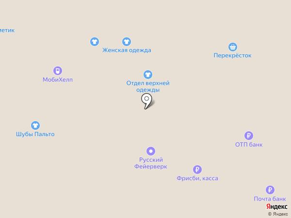 Гардероб на карте Екатеринбурга