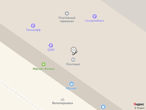 Eden Rose на карте Екатеринбурга