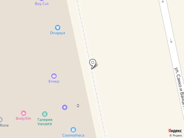Центр немецкой стоматологии на карте Екатеринбурга