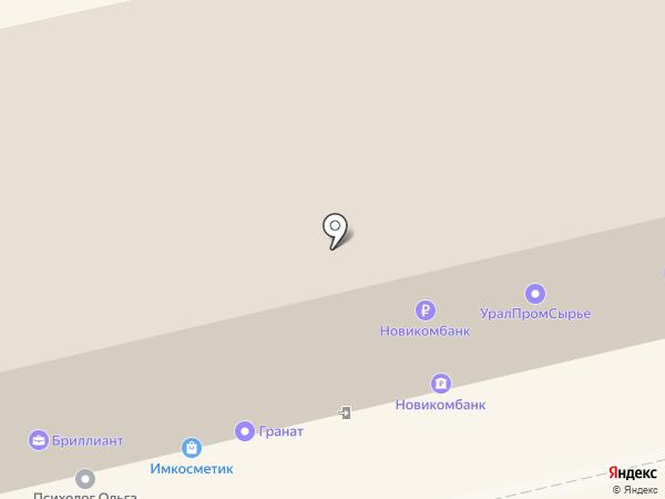 Аурика на карте Екатеринбурга