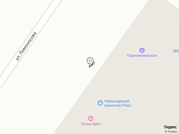 Каньон на карте Екатеринбурга