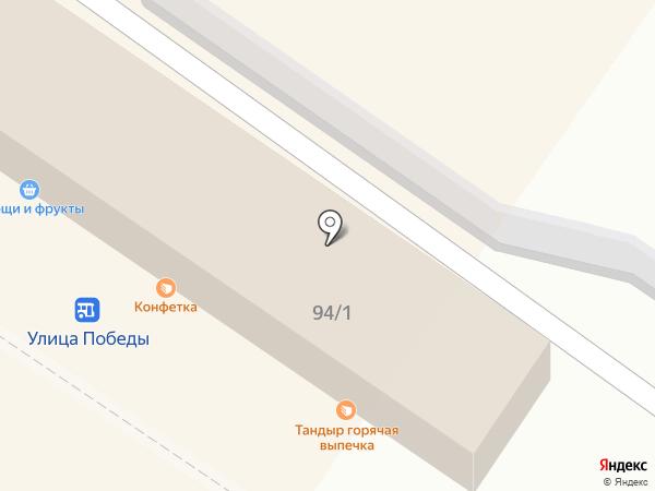 Горячая выпечка на карте Екатеринбурга