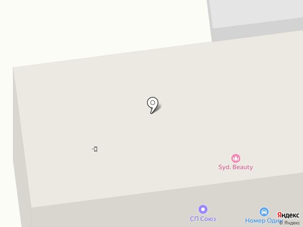 Экспресс-ремонт на карте Екатеринбурга