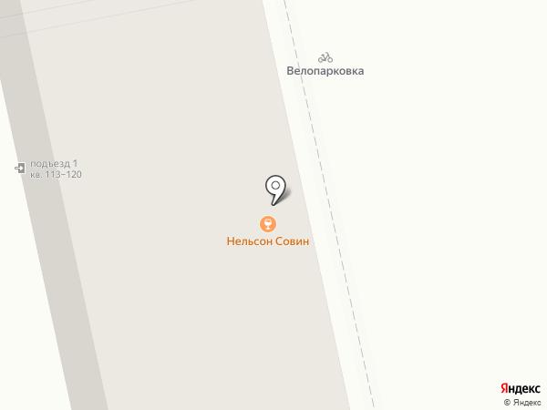 Нельсон Совин на карте Екатеринбурга