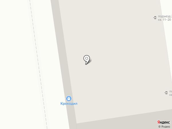 Кузьминых и партнёры на карте Екатеринбурга