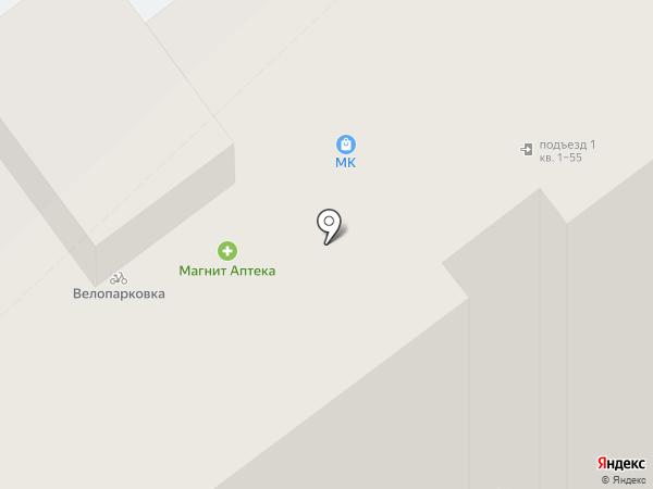 Магнит-Косметик на карте Екатеринбурга