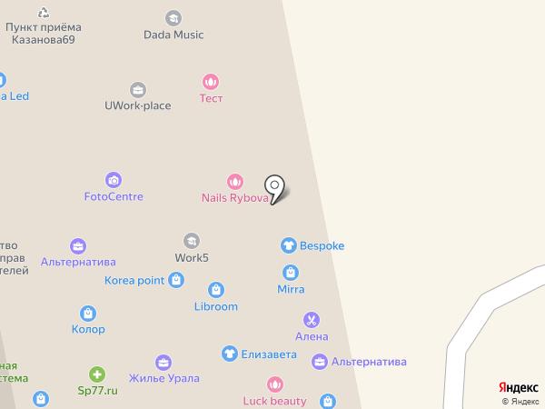Кабинет психолога Невской М.Р. на карте Екатеринбурга