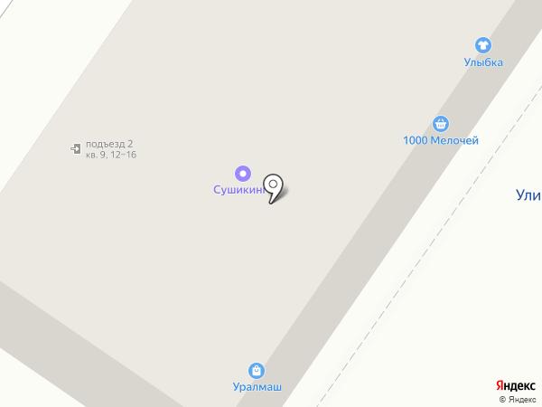 Полет на карте Екатеринбурга