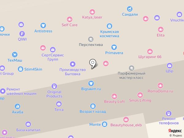 Юридическая компания на карте Екатеринбурга
