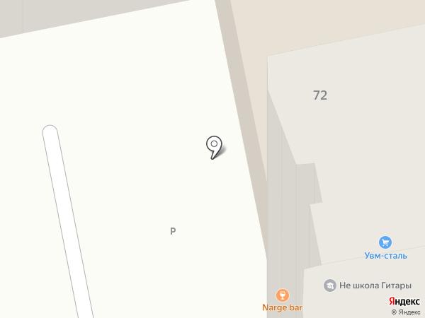 Inside quest на карте Екатеринбурга