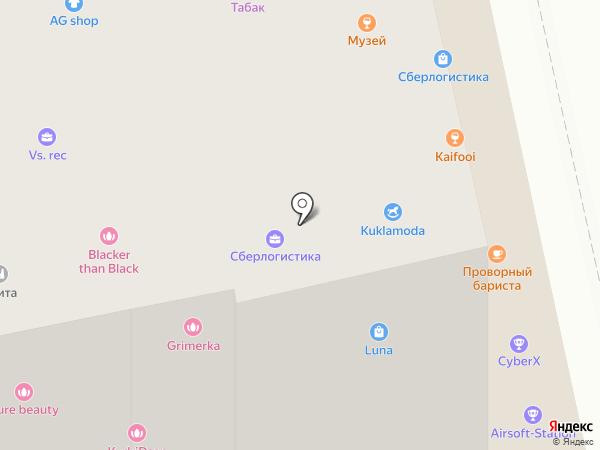 ХРОНОС на карте Екатеринбурга