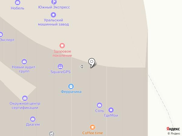 Perfect Organics на карте Екатеринбурга