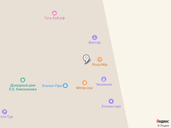 NOTEBOOK SERVICE на карте Екатеринбурга