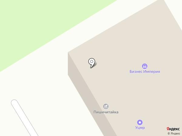 Уралцветметразведка на карте Верхней Пышмы