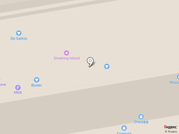 Кашемир и шелк на карте Екатеринбурга