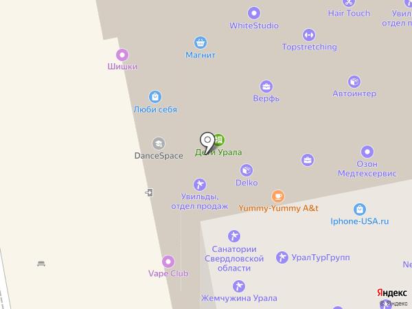Черника на карте Екатеринбурга