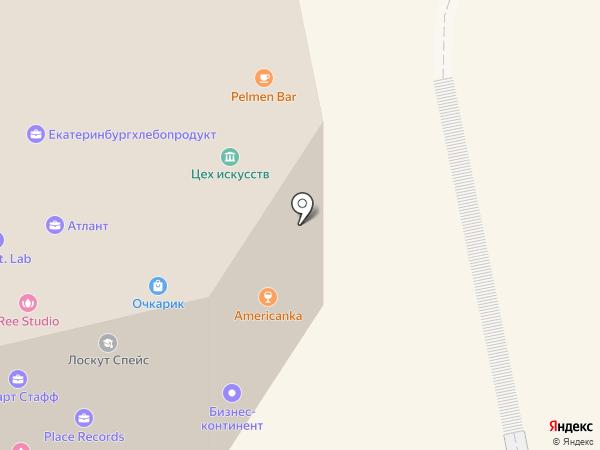 OXS на карте Екатеринбурга