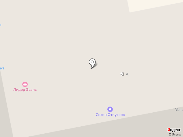 TourClub Triandafilidi на карте Екатеринбурга