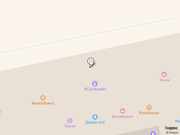 Скалка на карте Екатеринбурга