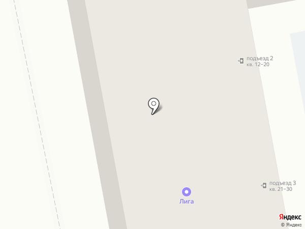 Городской Кадастровый Центр на карте Екатеринбурга