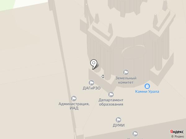 Камни Урала на карте Екатеринбурга
