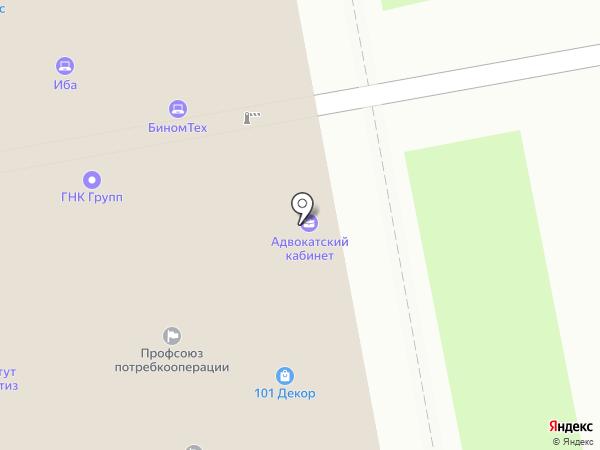 АтомСайт на карте Екатеринбурга