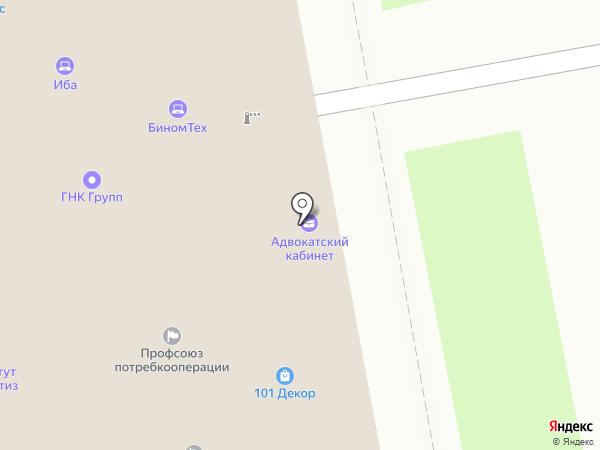 ТО196 на карте Екатеринбурга