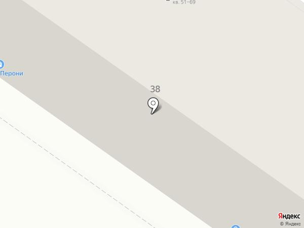 Суперцена на карте Екатеринбурга