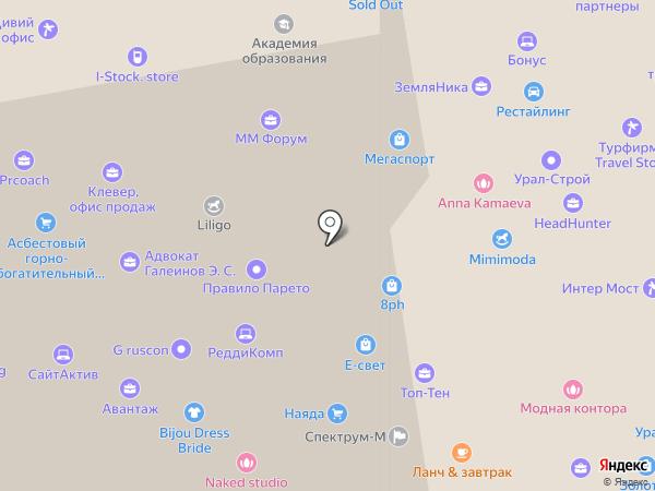 ВМ Недвижимость на карте Екатеринбурга