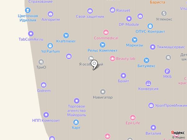 Авита Тур на карте Екатеринбурга