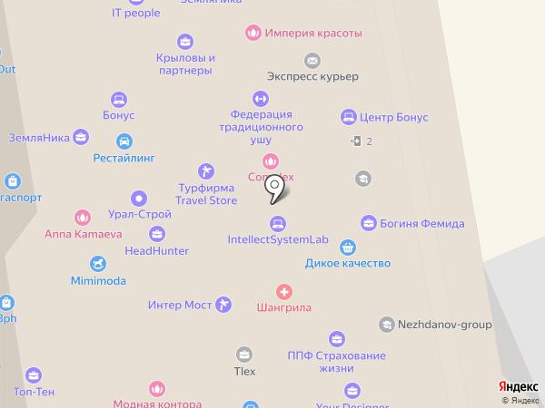 TRIBAL BEAT Dance Company на карте Екатеринбурга