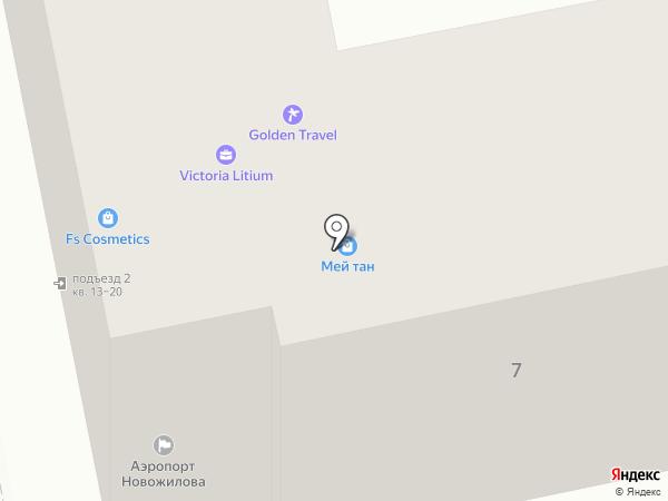 MarOmax на карте Екатеринбурга