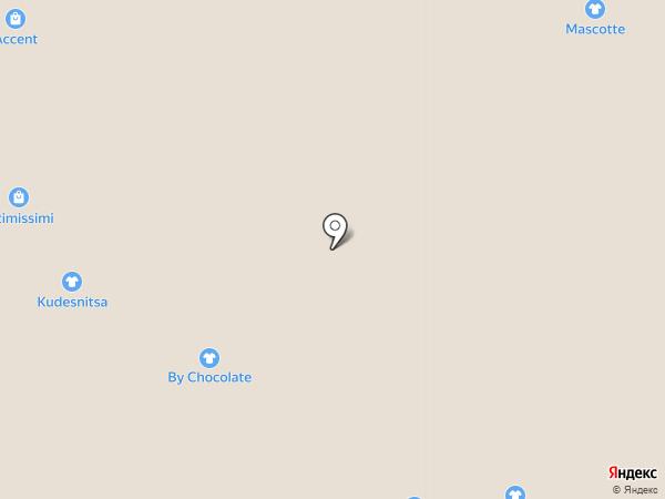 Para Mim plus size на карте Екатеринбурга