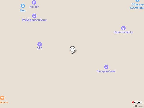 Fro yo на карте Екатеринбурга