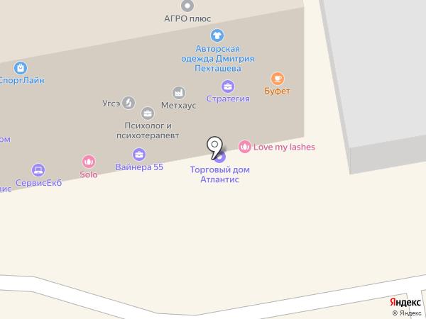 ЭКО КОНСАЛТ на карте Екатеринбурга