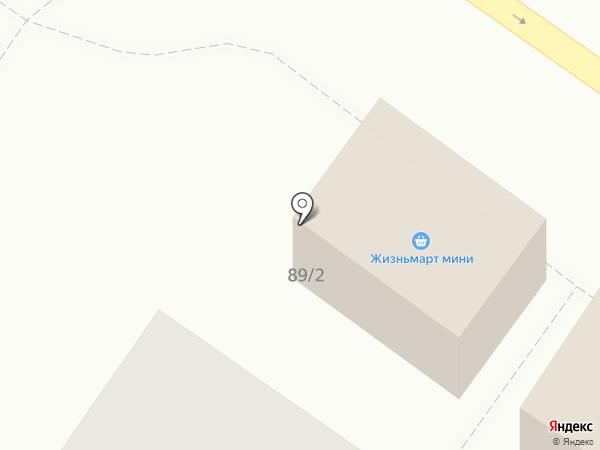 Связной на карте Екатеринбурга