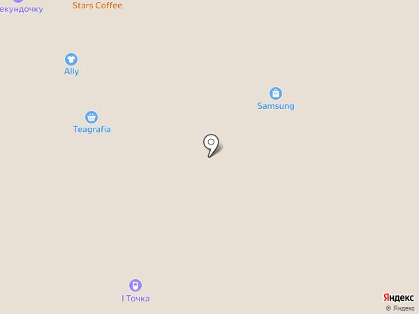 Cleanelly на карте Екатеринбурга