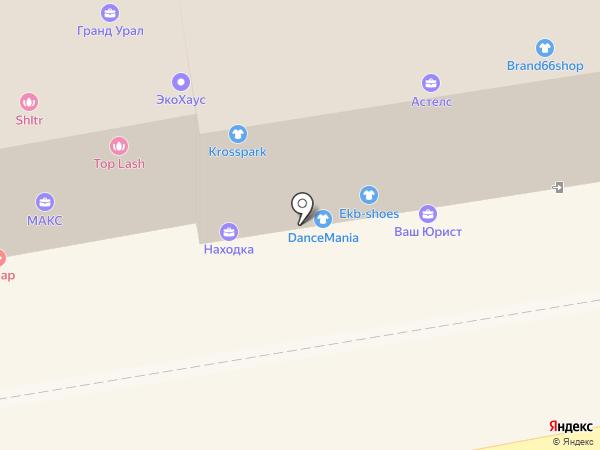 Доступное жилье Урала, ПК на карте Екатеринбурга