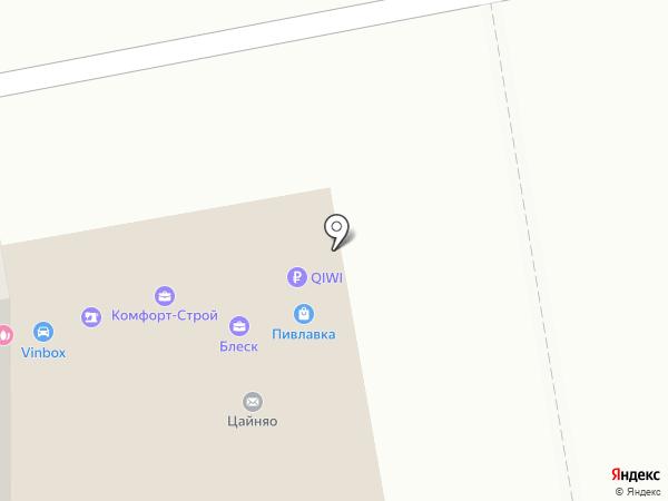 Динара на карте Екатеринбурга